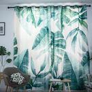北歐窗簾成品芭蕉樹葉子ins現代簡約遮光...