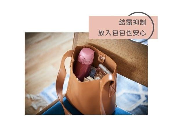4-5月限時販促★象印*0.6L*超輕量OneTouch不鏽鋼真空保溫杯(SM-TA60)★限時特價$1260