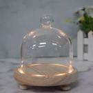 永生花玻璃罩,10*11小球帶燈款