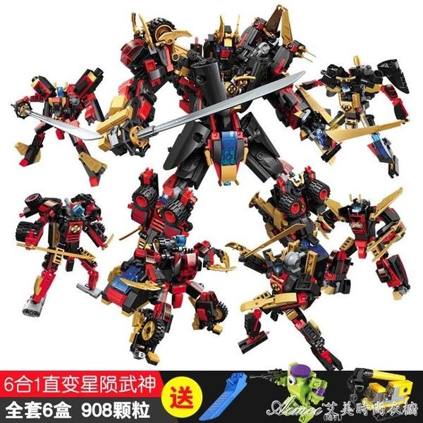 拼裝玩具變形機器人金剛動腦7軍事8歲男孩拼裝兒童益智力樂高積木玩 快速出貨