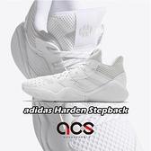 adidas 籃球鞋 Harden Stepback 白 灰 男鞋 運動鞋 Jame Harden 【ACS】 FW8488
