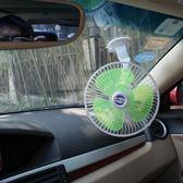 吸盤汽車用8寸12V轎車面包車搖頭調速24V貨車強力風力車載電風扇「Top3c」