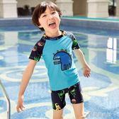 兒童泳衣男孩防曬速干分體泳裝男童小學生中大童泳褲寶寶溫泉泳衣樂芙美鞋