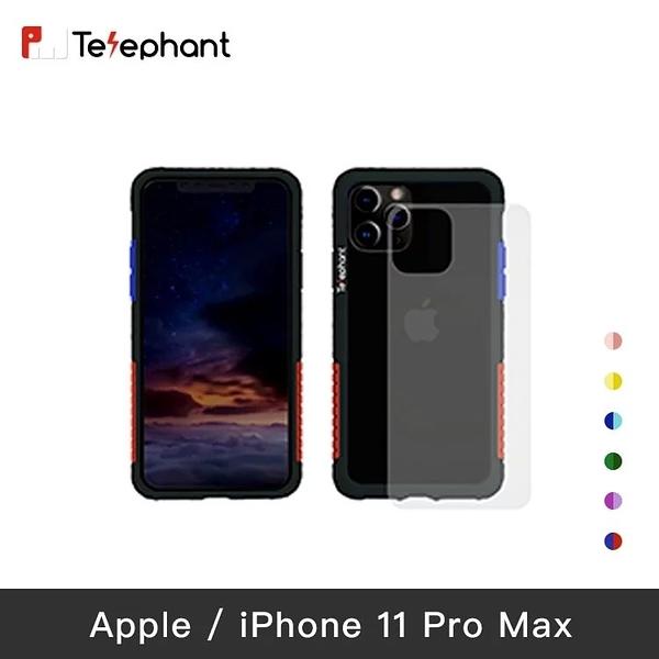 【實體店面】Telephant太樂芬 iPhone11 Pro Max (6.5吋) NMDER 抗汙防摔手機殼 (黑框)