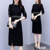 秋季連身裙長袖女2019新款韓版中長款氣質修身春秋裝收腰打底裙子『艾麗花園』