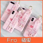 蘋果 iPhone XS MAX XR iPhoneX i8 Plus i7 Plus beloved愛心款 手機殼 手帶殼 支架 保護殼