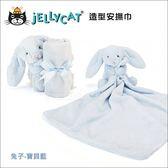 ✿蟲寶寶✿【英國Jellycat】最柔軟的安撫娃娃 經典兔子安撫巾(34*34公分) 寶貝藍