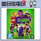現貨 PS4 樂高DC超級反派 中文版