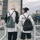 後背包男抽繩超薄新款時尚潮流可折疊斜跨背包情侶個性純色小書包【限時八折】
