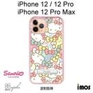iMos 三麗鷗 Kitty防摔立架手機殼 [派對凱蒂] iPhone 12 / 12 Pro / 12 Pro Max