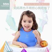 大號寶寶吃飯圍兜仿硅膠兒童飯兜寶寶圍嘴防水食飯兜嬰兒口水巾 芊惠衣屋