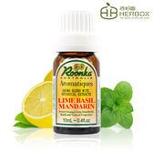 《Herbox 荷柏園》青檸香桔 Lime Basil Mandarin 10ml【複方精華 薰香 香氛系列】