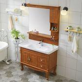 橡木浴室櫃組合落地式實木歐式衛浴櫃衛生間洗臉臺洗手池洗漱臺 MKS免運