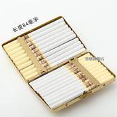 店慶優惠兩天-細煙煙盒84mm純銅滾花煙盒煙夾男女士香煙盒細20支裝