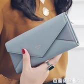 長夾 KQueenStar女士錢包女長款2018新款日韓個性簡約信封式折疊錢夾 芭蕾朵朵