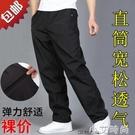 運動褲男士夏季薄款休閒長褲冰絲褲子速干大碼寬鬆直筒春秋寬管褲 小艾新品
