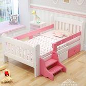 實木兒童床帶護欄女孩公主床男孩組合床單人床寶寶床加寬拼接床 中秋節低價促銷 igo