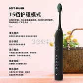 電動牙刷情侶套裝充電式自動超聲波成人學生黨男女生軟毛美白 快速出貨電動牙刷