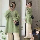 孕婦套裝 秋款套裝2020新款網紅款時尚長袖孕媽潮裝外出兩件套秋冬裝 2色M-2XL