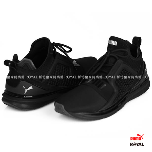 PUMA 新竹皇家 GNITE Limitless 黑色 布質 麂皮 運動鞋 男款 NO.A9355