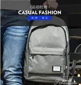 後背包-背包男士休閒旅行雙肩包韓版電腦大容量書包時尚潮流 提拉米蘇