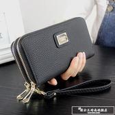 2018春新款荔枝紋女士錢包韓版長款雙拉鏈包男式手拿包手機包皮夾『韓女王』
