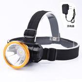 LED強光頭燈可充電遠射礦燈打獵米頭戴式超亮防水夜釣釣魚燈3000 WY【快速出貨限時八折】