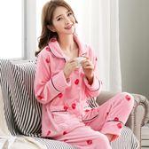 珊瑚絨睡衣女士長袖秋冬款加厚甜美可愛冬天法蘭絨家居服開衫套裝 依凡卡時尚