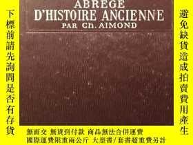 二手書博民逛書店《Abrégé罕見d'histoire ancienne》(古代簡史),par Ch.AIMOND,254頁、19