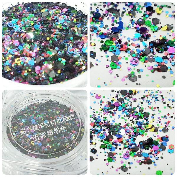超閃亮大小混合亮片璀璨粉 四方盒/超薄耐溶劑-3 五彩繽紛大小混和-凝膠水晶彩繪 甜心美甲材料