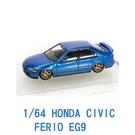 現貨 INNO64 1/64 HONDA 本田 CIVIC 思域 FERIO EG9 IN64-EG9-BLU