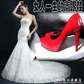 新品超高跟單鞋女漆皮性感尖頭高跟鞋細跟防水台裸色12cm紅色婚鞋 聖誕節免運