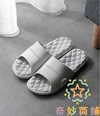 拖鞋男士家用女室內四季居家浴室洗澡防滑涼拖鞋男夏天【奇妙商鋪】