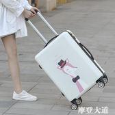 行李箱ins網紅拉桿箱女可愛韓版學生男潮旅行箱萬向輪皮箱密碼箱QM『摩登大道』
