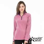 PolarStar 女 高領拉鍊保暖衣『紫紅』P19208 戶外│休閒│登山│露營│排汗│機能│POLO衫