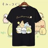 角落生物衣服 角落生物短袖T恤可愛炸豬排白熊貓咪企鵝動漫周邊男女萌系衣服夏 叮噹百貨