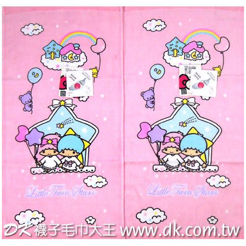 雙星仙子(雙子星)星星窗台童巾 ~DK襪子毛巾大王