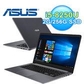 ASUS 華碩 Vivo Book S15 S510UN 15.6吋 輕薄美型筆電 金屬灰【加贈行動電源】