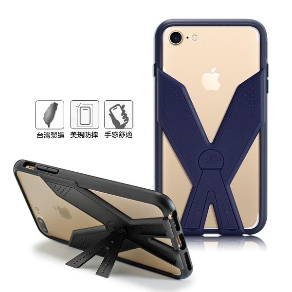 Thunder X 雷霆X Iphone7/6s/6 4.7吋 通用款 耐衝擊全包覆等級防摔殼 ●經典藍