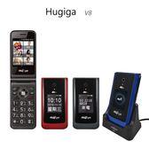 Hugiga V8 4G 摺疊手機~內附手機座充,加贈原廠電池配件組