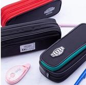筆袋 鉛筆盒文具袋可定制多功能筆盒文具收納盒可放20厘米直尺筆袋【快速出貨八折鉅惠】
