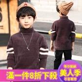 男童毛衣男童高領毛衣套頭秋冬款新款兒童水貂絨加絨加厚中大童洋氣潮