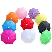 外送員手機遮陽傘/道具裝飾傘(1入) 小雨傘 【小三美日】顏色隨機出貨