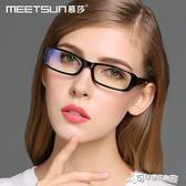 眼鏡 保睛的眼鏡女無度數小框男平視藍光看手機玩電腦鏡 Cocoa