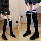 長靴女過膝瘦瘦靴2021秋冬季新款長筒靴子網紅高筒秋款保暖女鞋潮 百分百