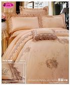 御芙專櫃『蕾絲花園絮曲』粉橘*╮☆精選˙專櫃高級精梳棉˙特大【薄床包】(6*7尺)