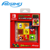 【NS 周邊】Max Games 24片裝卡匣收納盒(瑪利歐)