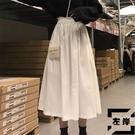 半身長裙女裙子女夏韓版松緊花苞腰白色百褶長裙【左岸男裝】