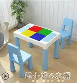 兒童桌椅套裝幼兒園寶寶多功能玩具桌游戲桌學習桌寶寶桌家用塑料YXS   韓小姐