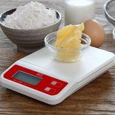 展藝廚房電子秤 烘焙迷你家用月餅食物克稱小稱工具 【618好康又一發】